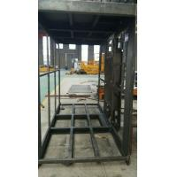 Cheap 115kg Tie - in Construction Material Lift High Performance, Customized Cage CH200 for sale