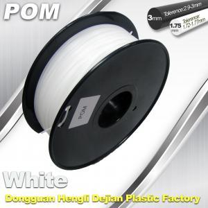 Cheap POM 3D Printer makerbot filament 1.75 / 3.0mm 1.3Kg / Roll Filament for sale