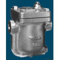 Buy cheap Differential Pressure Inverted Bucket Steam Traps-erh105 from wholesalers
