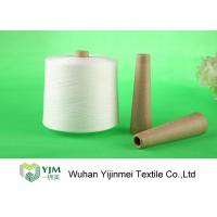 Quality Raw White / 100% Spun Polyester Yarn For Making Thread wholesale