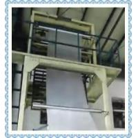 Quality Pneumatic Device Laminating Film Blowing Machine with Auto load wholesale