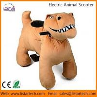Quality Coin Operated Battery Animals Electric Ride on motorized animals -Dinosaur wholesale