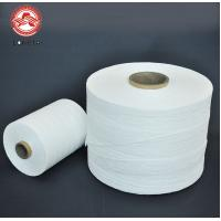 Quality 100% Virgin PP Fibrillated Cable Filler Yarn Twisted 2.5g / D Low Smoke Zero Halogen wholesale
