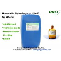 Quality High Efficient Enzymes For Ethanol Light To Dark Brown Liquid Alpha Amylase wholesale
