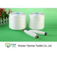 Quality Nature White Knotless Ring Spun Polyester Yarn Machine Sewing Thread Eco Friendly wholesale