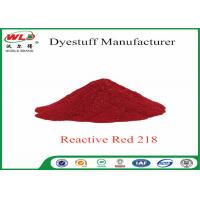 Quality Organic Chemical Polyester Clothes Dye C I Red 218 Reactive Red P-6B wholesale