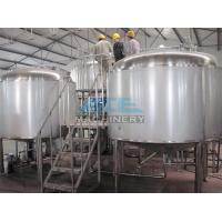 Quality Red Copper Tank Used Brewery Equipment For Sale Brewery Machine With Ce,Craft Beer Making System wholesale