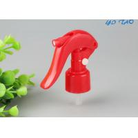 Quality Custom Plastic Trigger Sprayer / Mini Trigger Sprayer With Logo Accepted wholesale