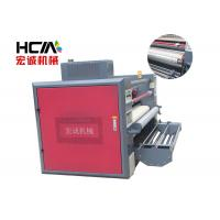 Quality 420mm Drum Diameter Rotary Heat Press Machine For Polyester 1 Year Warranty wholesale