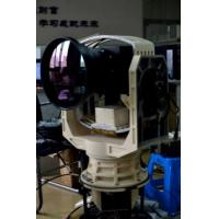 JH602-1100 Shipboard Electro Optical Security Surveillance and Tracking System