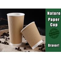 Quality Insulated Printed Brown Kraft Paper Cups With Lids BRC Certification wholesale