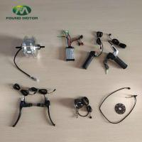 China Electric bike conversion kit with Front drive motor 6-9 speed motor Optional for e-bike on sale