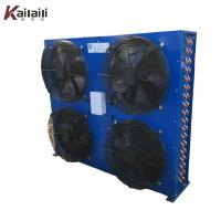 Quality FNH-120 Chinese Manufacturer Air Cooled Condenser/Fin type condenser/Refrigeration system part wholesale