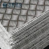 Quality 1-7mm Thickness Aluminum Tread Plate For Anti Skid Flooring And Decoration wholesale