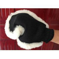 Quality Super Soft 240*180mm Genuine Lambswool Wash Mitt Non Scratch Waterproof wholesale