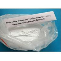 Quality Pharmaceutical Tamoxifen Citrate / White Raw Supplement Powders CAS 54965-24-1 wholesale