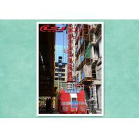 Quality Industrial Building Material Hoisting Equipment Goods Hoist Variable Speed wholesale