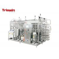 China Industrial Coffee / Ice Cream Processing Line With Plate Pasteurizer / Deodorizer on sale