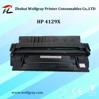 Quality Compatible for HP 4129X toner cartridge wholesale