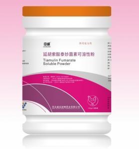 China Tiamulin Fumarate water soluble powder on sale