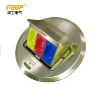 Quality Round 3 Way Pop Up Floor Outlet , Floor Receptacle Socket Box ODM Service wholesale