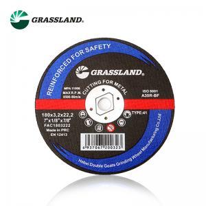 Quality Aluminium Oxide Abrasive 7 Inch Metal Slitting Discs wholesale