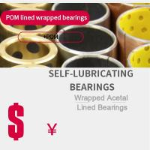 Quality Drill Guide Steel Sleeve Split Bushing Shaft Bushings Low - Maintenance wholesale