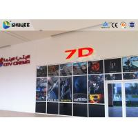 Quality Interactive Shooting Gun Game 7D Cinema Theater For Game Room / Amusement Park wholesale