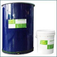 Quality Two Component Polysulphide Insulating Glass Sealant wholesale
