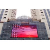China Roadside Outdoor LED Billboard Waterproof Non Mosaic Effect Professional on sale