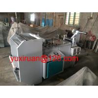 Quality Full Automatic Middle Sealing Food Bag Making Machine For Shrink Film Label Machine wholesale