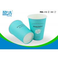 Quality Bulk 400ml Disposable Paper Cups Taking Away With Smooth Round Rim wholesale