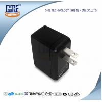 Cheap Phone Universal Electrical Adapters , AC DC Wall Power Adapter US Plug for sale