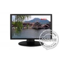 Buy cheap 37 Inch Medical LCD Monitors , SDI Embedded Audio and 1080P product