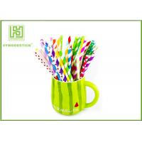 Quality Beautiful Thin Star Paper Straws , Cocktail Drink Straws For Kids Birthday Party wholesale