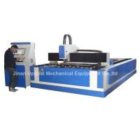 Quality Fiber Laser Cutting Machine 300W 500W 750W 1000W wholesale