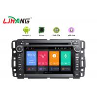 China GPS Navigation Android Radio Car Stereo , Buick Car Double Din Dvd Player Equipped Mirror Link on sale