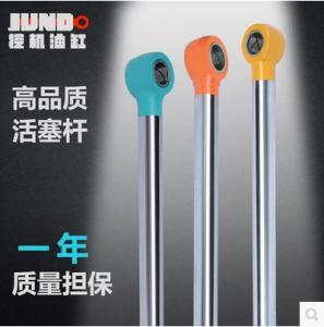Cheap excavator hydraulic cylinder rod Hitachi rod EX330, ZAX 240, construction spare part for sale