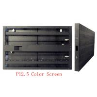China P12.5mm Outdoor Advertising LED Display Signs For Airport , 800 * 60mm Cabinet on sale