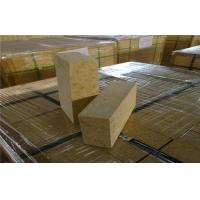 Buy cheap High Density Shaped High Alumina Refractory Brick , Insulated Refractory Fire Bricks product
