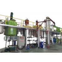 Quality Continuous Waste Engine Oil To Base Oil Vacuum Distillation Plant Oil Waste Recycling wholesale