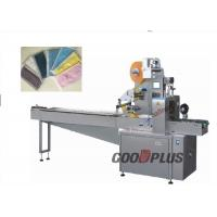 China Servo Driven Horizontal Flow Pack Machine Flow Wrap Packaging Machine For Gloves on sale