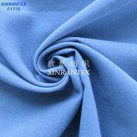 China F1715 moisture wicking sportwear fabric polyester fake strenth fabric 57/58 on sale