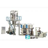 Quality Automatic Blown Film Extrusion Equipment  With Rotogravure Printing Unit wholesale