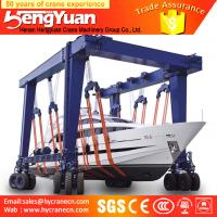 Cheap New design Mobile Boat Lifting Hoist/boat lifting gantry crane/yacht lifting crane for sale