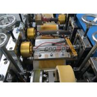 China Manufacturer supply Plastic shoe cover making machine with Repeatedly recycled PE materials film on sale