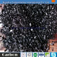Cheap China's west coal  black granule 3-5mm,1-3mm,1-4mm,1-5mm high absorptivity Gas Calcined Anthracite Coal for sale