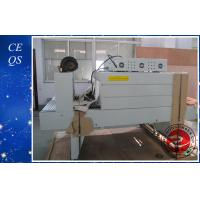 Quality Automatic Bottle Pack Machine , PE Shrink Film Wrapping Machine wholesale