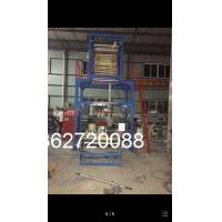 Quality Rotary Low Density LLDPE / PE Film Blowing Machine 80-150kg/h wholesale