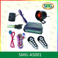 China SMG-AS001 Built-in central door lock module car alarm system on sale